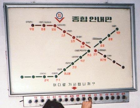 영광역에 설치된 지하철 종합 안내판